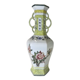 1970s Painted Chines Floral and Bird Pattern Porcelain Vase For Sale