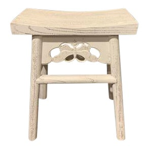 Asian Style White Elm Wood Butterfly Stool For Sale
