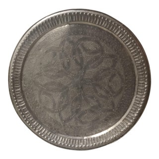 Hammered Metal Decorative Plate For Sale