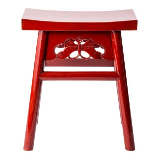 Asian Style Elm Wood Butterfly Stool - Red For Sale