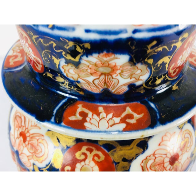 This is a 19th-century a Japanese in Mari hand-painted vase with lid.