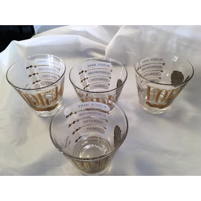 Gold Vintage Jackson Lowell Vodka Glassware Signed - Set of 4 For Sale - Image 8 of 11