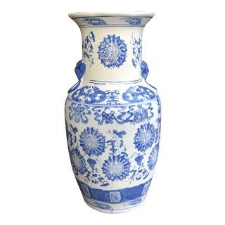 Vintage Asian Blue and White Medallion Vase For Sale