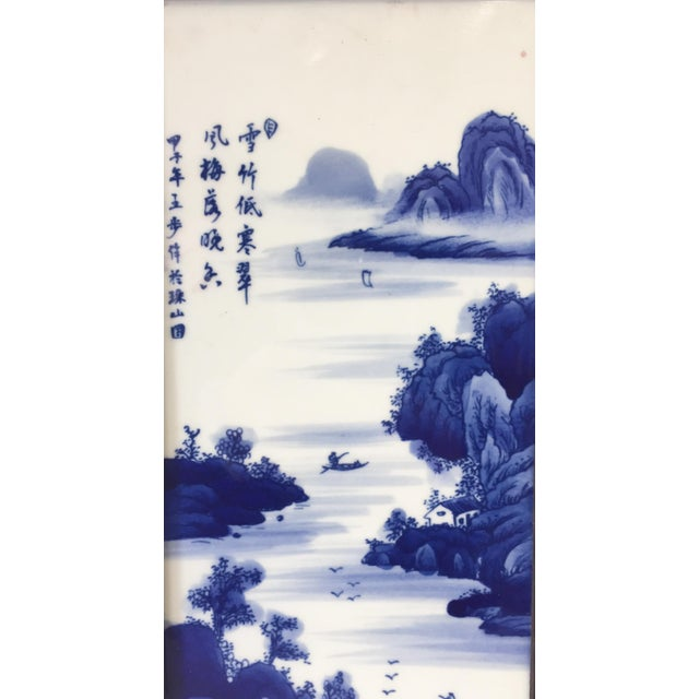 Chinese Blue and White Porcelain Wood Panel For Sale - Image 4 of 7