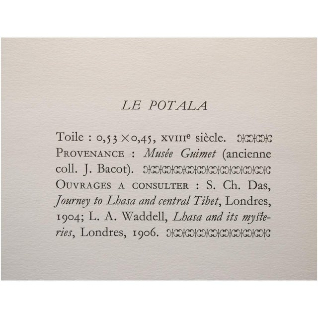1954 the Potala, Original Parisian Photogravure After 18th C. Tibetan Painting For Sale In Dallas - Image 6 of 9