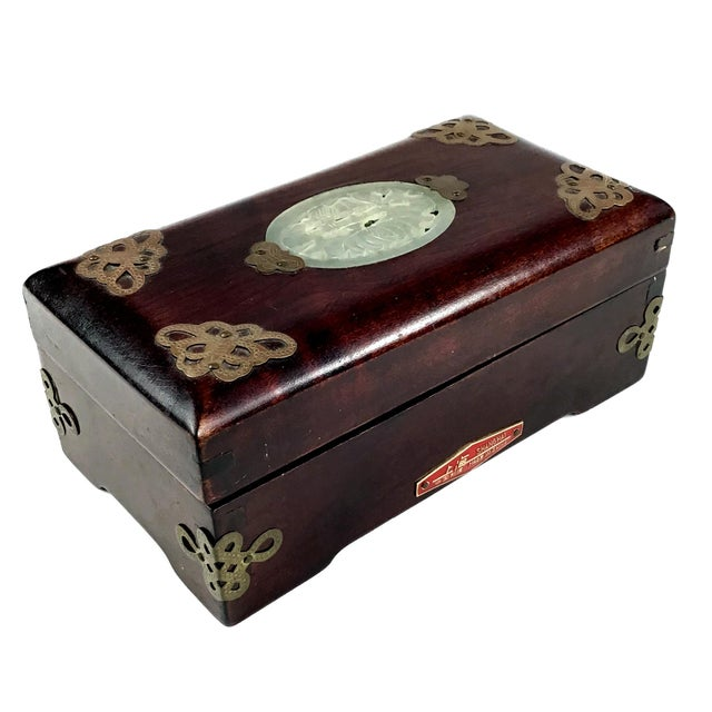 1920s Chinese Jade & Rosewood Cigarette Box For Sale - Image 4 of 13