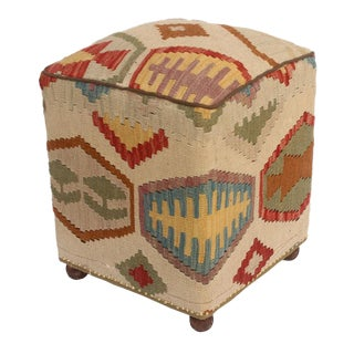 Art Deco Chiquita Tan/Rust Kilim Brown and Gold Wool Upholstered Ottoman