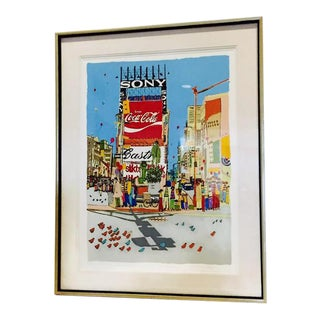 """1977 Vintage Susan Pear Meisel """"Times Square"""" Limited Edition Print For Sale"""