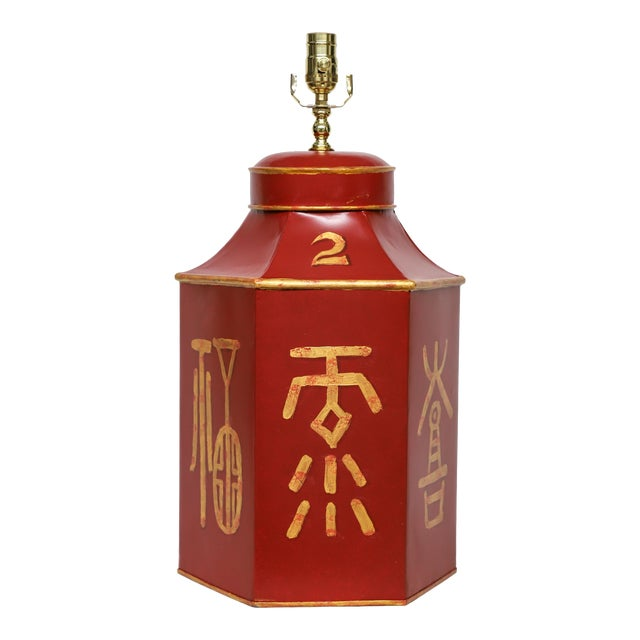 """Vintage Red Painted Chinese Character Tole Tea Caddy Lamp """"No.2"""" For Sale"""