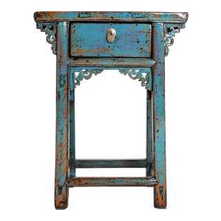 Chinese Console Table With Drawer For Sale
