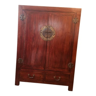 Asian Wedding Chest Armoire For Sale