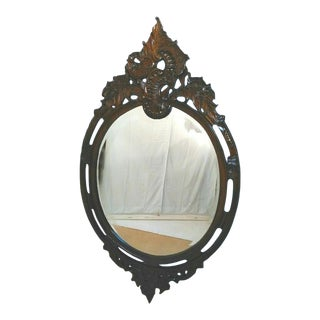 Reproduction Rococo Style Wall Mirror For Sale