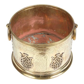 Large Moroccan Moorish Polished Brass Planter For Sale
