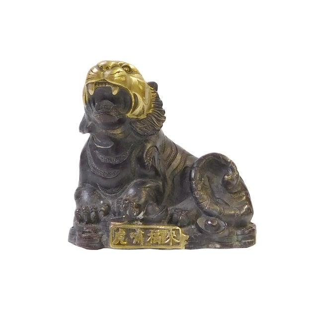 Chinese Brown Bronze Metal Tiger Figure - Image 1 of 6