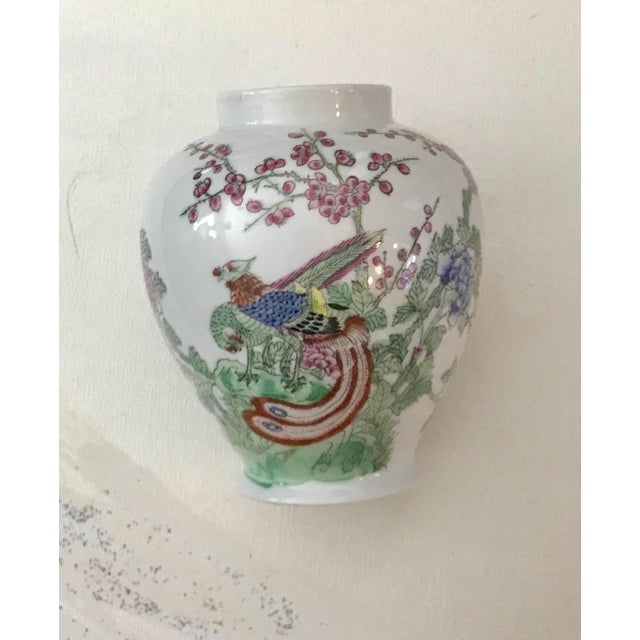Mid 20th Century Vintage Asian Phoenix & Cherry Blossoms Porcelain Vase For Sale - Image 5 of 5