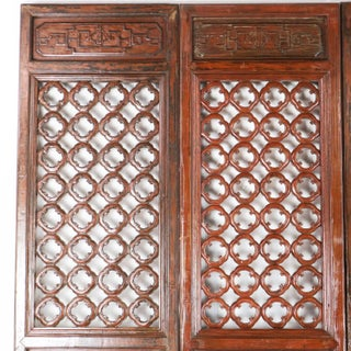Early 20th Century Antique Chinese Carved Courtyard Doors Preview