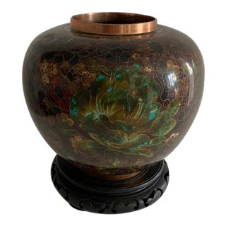 Vintage Chinese Cloisonne Ginger Jar with Flowers and Gold Enamel Brass For Sale