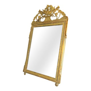 Louis XVI Gilt Wood Mirror