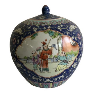 1950s Vintage Chinese Famille Rose Blue Scenic Jar For Sale