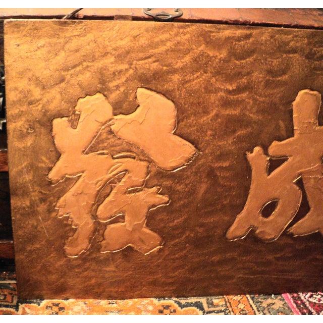 Gold Lettered Asian Wood Shop Sign - Image 4 of 10
