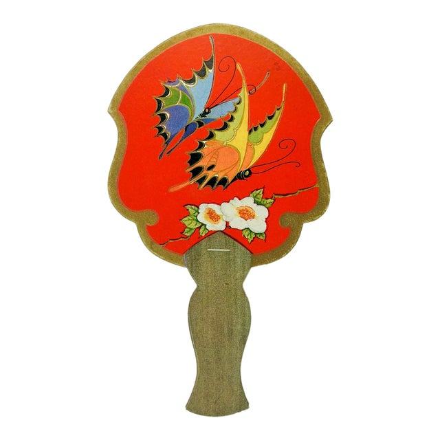 Vintage Art Deco Fan Bridge Tally Cards Butterfly - Set of 4 For Sale