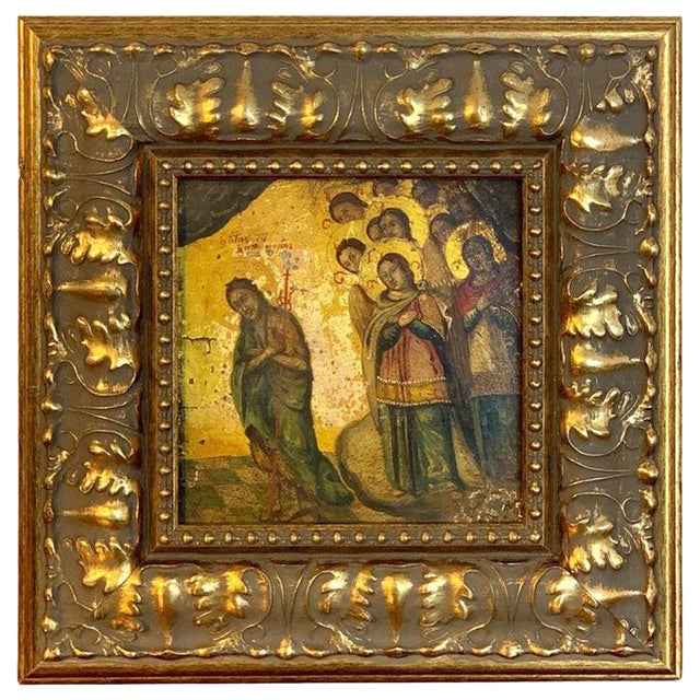 Russian 18th-19th Century Icon of Anastasis, Later Gitwood Frame For Sale