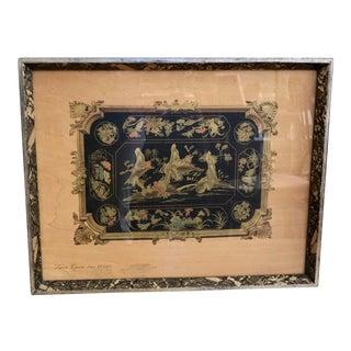 "Vintage Turner Wall Accessories. Asian Landscape Scenes on Veneer ""Lacca Cinese (Sec. Xviii)"" For Sale"