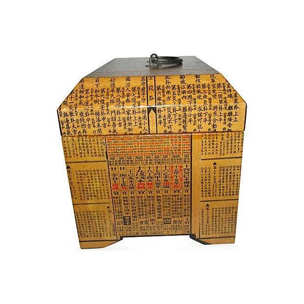 Oriental Treasure Box - Image 4 of 5