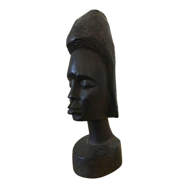 Vintage Tribal Carved Bust - Image 1 of 4