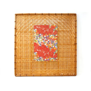 Vintage Large Woven Bamboo Wall Tray Preview