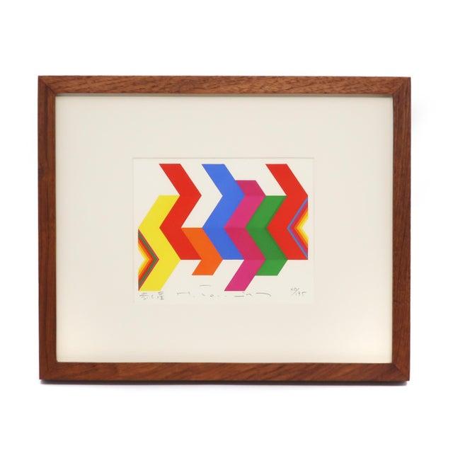 "Framed Fumio Tomita ""Walking Star"" Serigraph For Sale - Image 11 of 11"