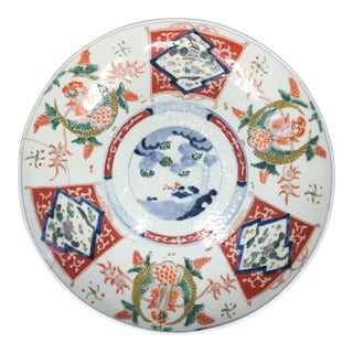Antique Japanese Imari Charger With Kintsugi For Sale