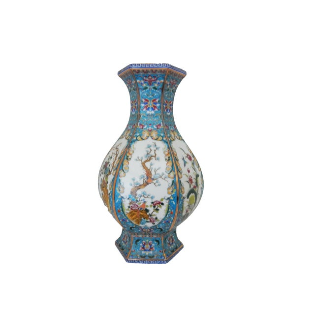Famille Rose Porcelain Vase - Image 3 of 7