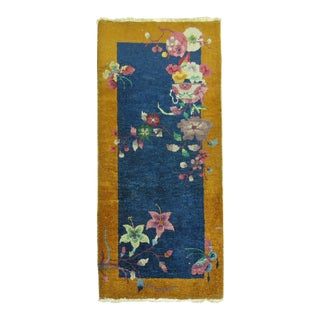 Chinese Art Deco Rug, 2'1'' x 3'11''