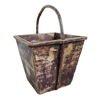 Vintage Mongolian Elm Wood Basket For Sale