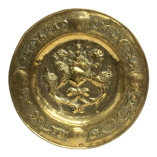 Late 19th Century Brass Armorial Wall Charger For Sale