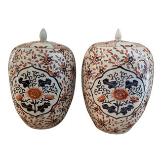 Vintage Hand Painted Imari Style Chinese Ginger Jars- a Pair For Sale