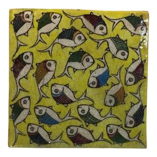 Vintage Persian Ceramic Tile For Sale