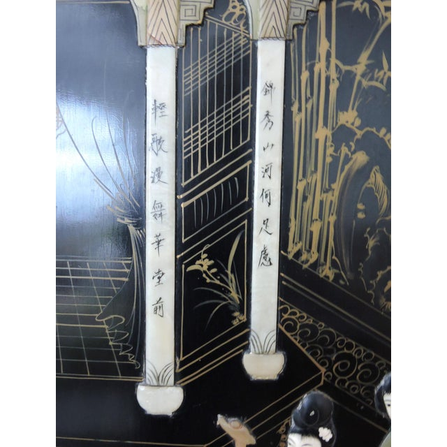 Antique Chinese Black Lacquer & Jade Screen / Room Divider, Garden Pavilion & Noble Ladies For Sale - Image 9 of 11