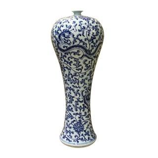 Chinese Blue & White Porcelain Dragon Vase For Sale