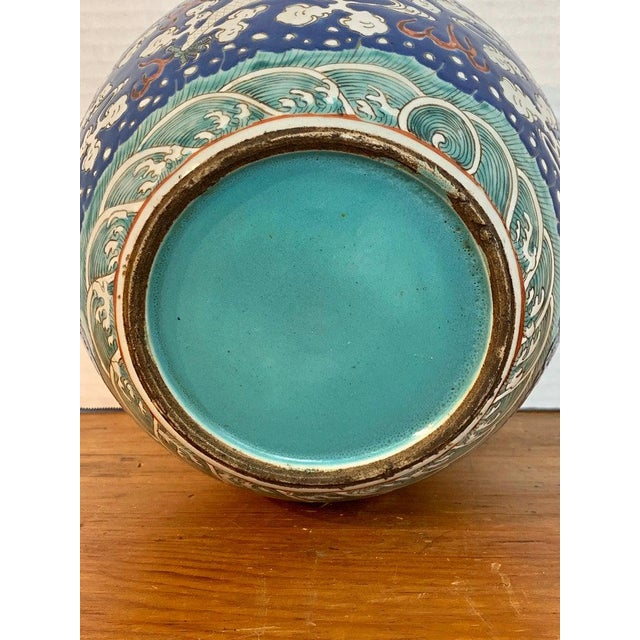 Blue 20th Century Chinese Export Polychrome Enamel Ginger Jar For Sale - Image 8 of 13