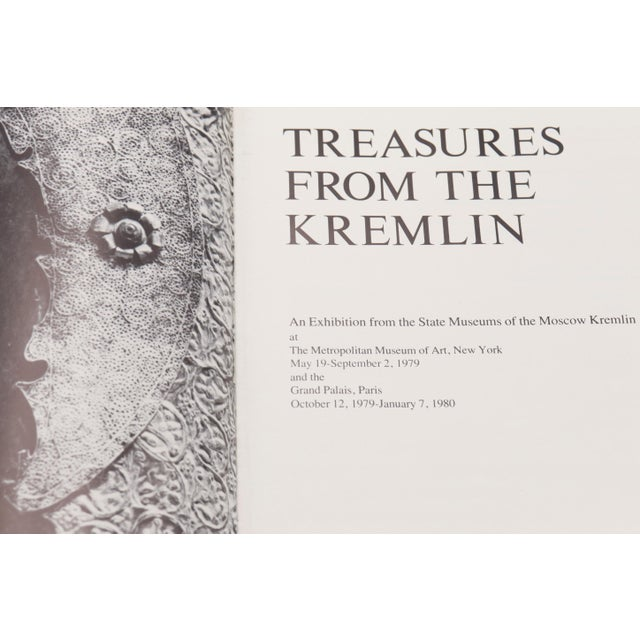 Traditional Treasures From the Kremlin at the Metropolitan Museum of Art 1979 For Sale - Image 3 of 10