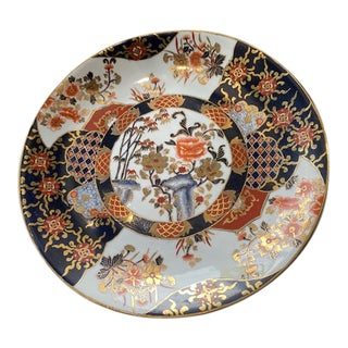Japanese Imari Style Porcelain Charger For Sale