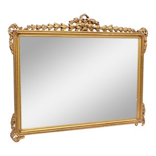 1900's Antique Neoclassical Gold Gilt Wood Rectangular Mirror