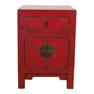 Vintage Chinoiserie Painted Wood Single Drawer Side Table