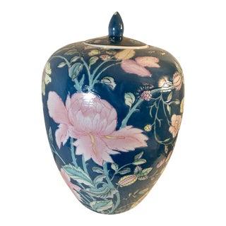 1950s Large Etched & Enameled Porcelain Ginger Jar - Tobacco Leaf Floralw