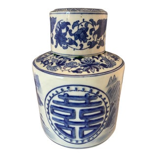Blue & White Chinoiserie Ginger Jar