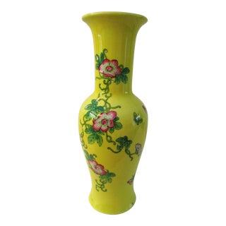 Vintage Yellow Floral Ming Design Vase For Sale
