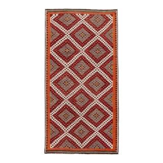 Vintage Soumak Wool Rug For Sale