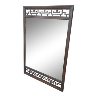 Baker Furniture Chinese Chippendale Fret Work Wall Mirror For Sale